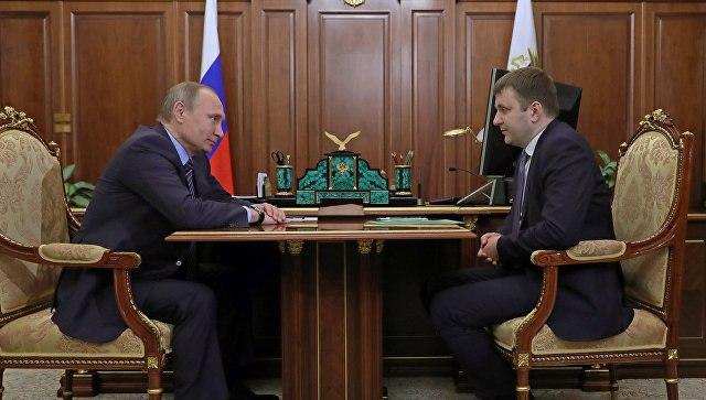 В РФ назначен новый министр финансового развития