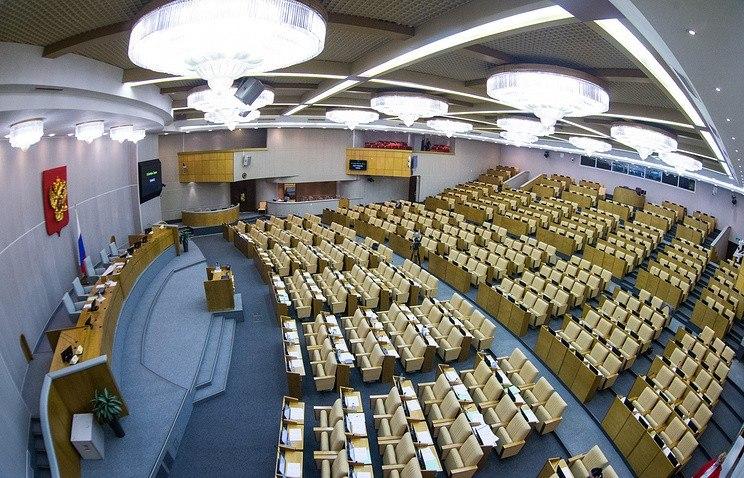 Государственная дума внесет в собственный регламент штрафы запрогулы депутатов