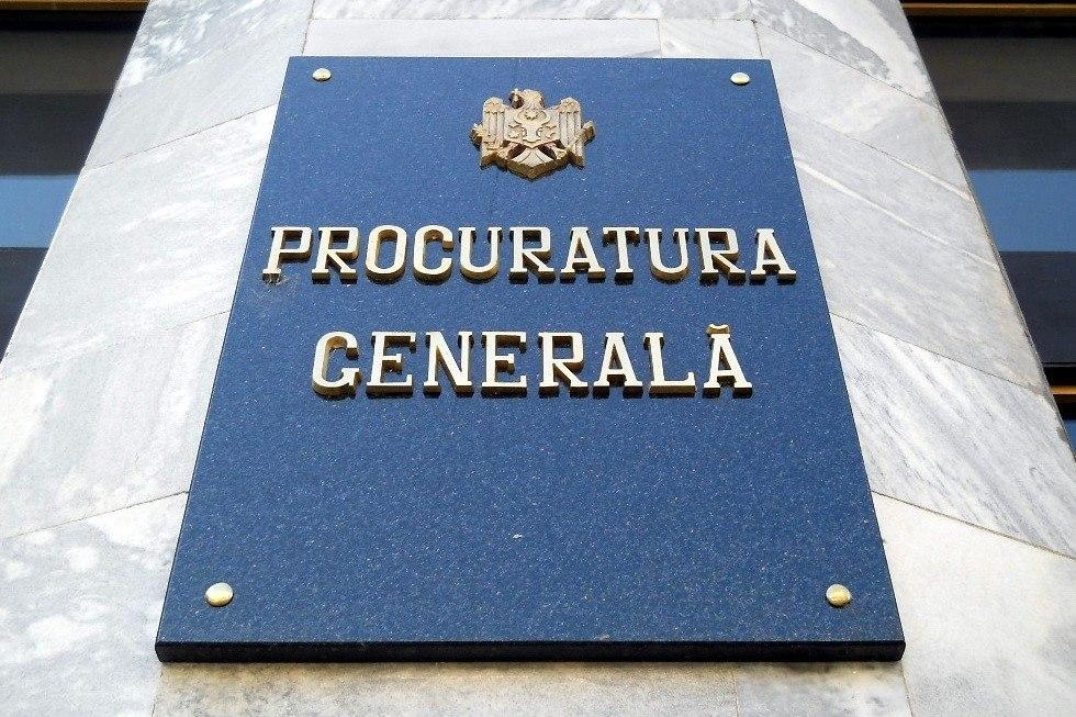 Сейчас обвинителя будет назначать президент— Парламент изменил Конституцию
