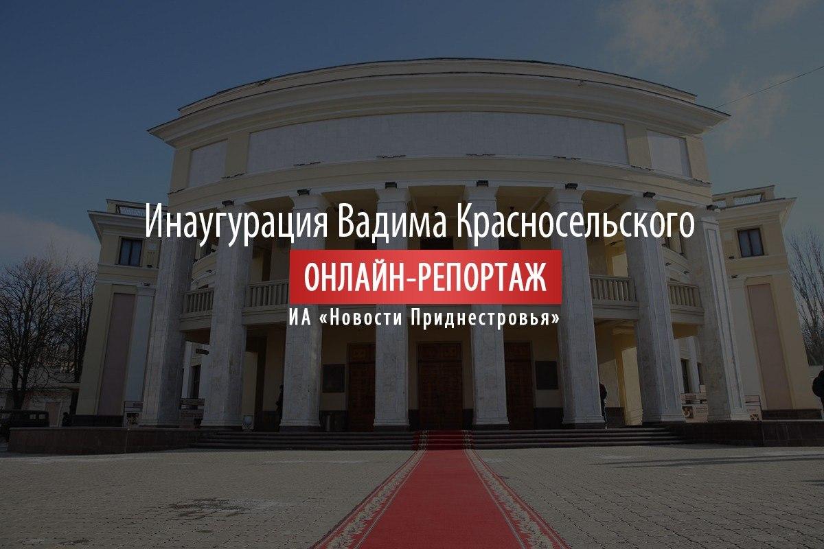 Освобождение от физкультуры Красносельская больничный лист 1cv77