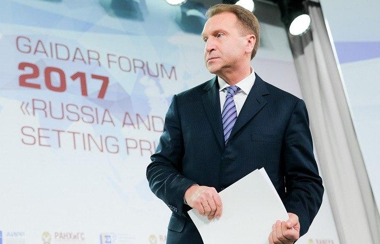 Российская Федерация может отменить контрсанкции вконце нынешнего года