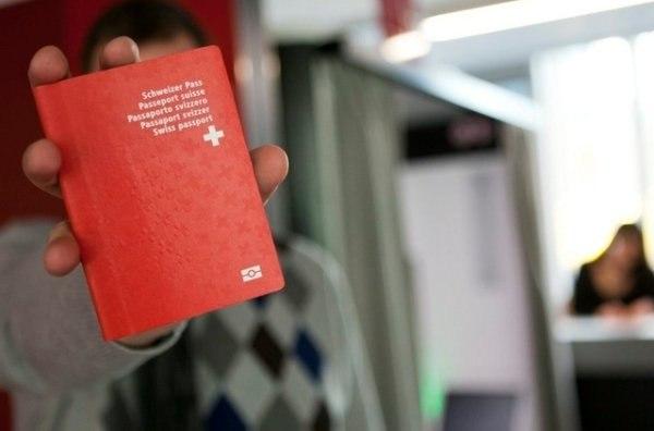 Швейцарцы поддержали упрощение получения гражданства для внуков мигрантов