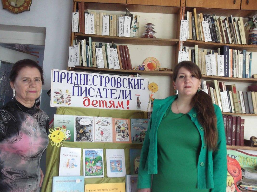 Неделя детской книги началась вбиблиотеке Гайдара