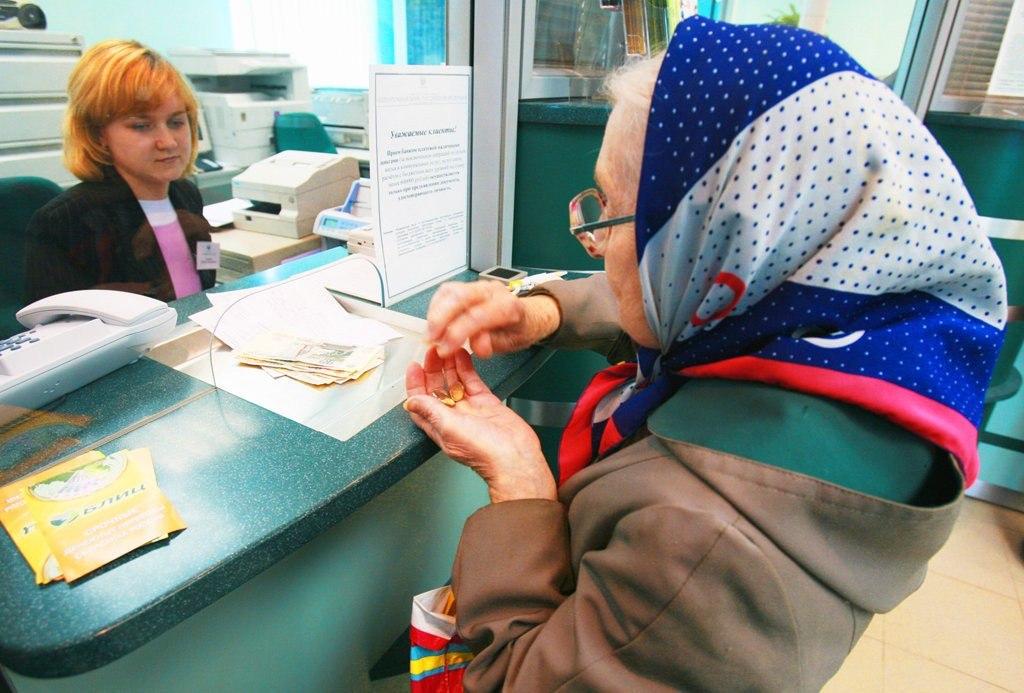 Как будут повышаться трудовые пенсии в россии