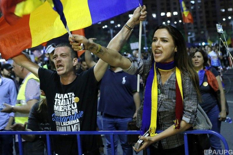 ВРумынии возобновились протесты против помилования коррупционеров