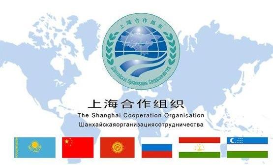ВАстане началось совещание глав государств-членов ШОС