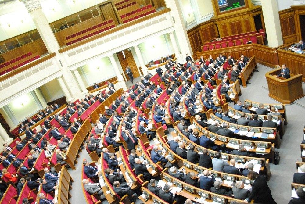 Появилось детальное расписание рассмотрения Радой представлений на национальных депутатов