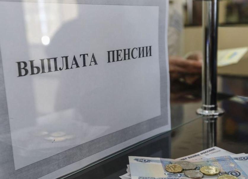 Путин организовал пожизненную премию ветеранам-репатриантам вИзраиле