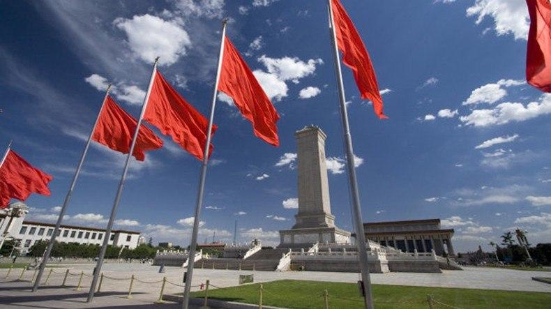 КНР обвинил США вгрубом несоблюдении суверенитета