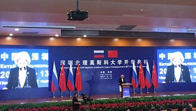 Посол КНР: Москва иПекин расширят взаимодействие всфере космоса иавиации