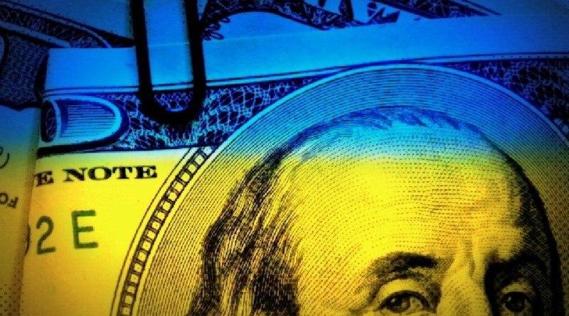 Госбюджет Украины всамом начале года перевыполнен подоходам насвыше 7%