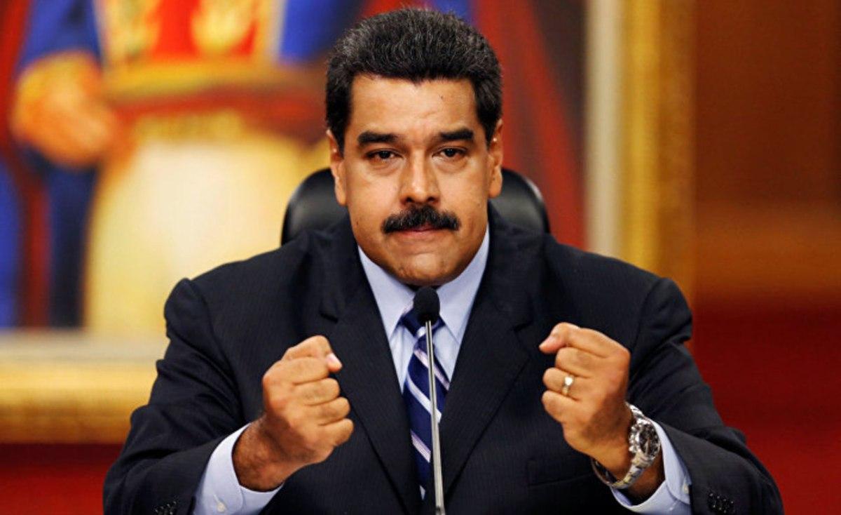 Руководитель МИД Венесуэлы подверг резкой критике слова Трампа оситуации вгосударстве