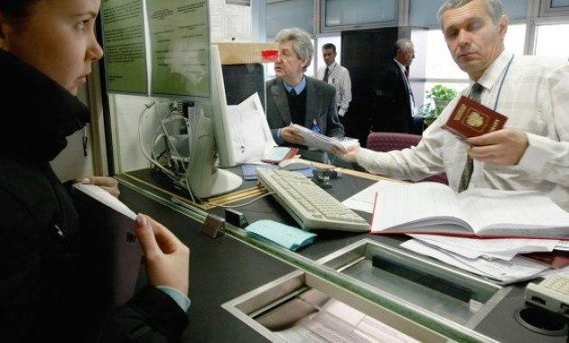 Новая Зеландия планирует закрыть визовый центр в Российской Федерации
