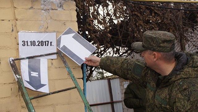 ВДонбассе отводы отключат Первомайск, Брянку иКировск