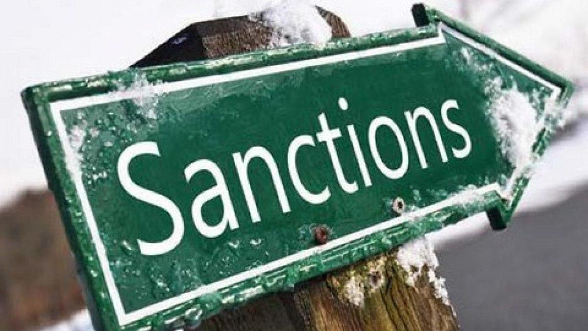 США накладывает новые санкции научастие в русских энергопроектах
