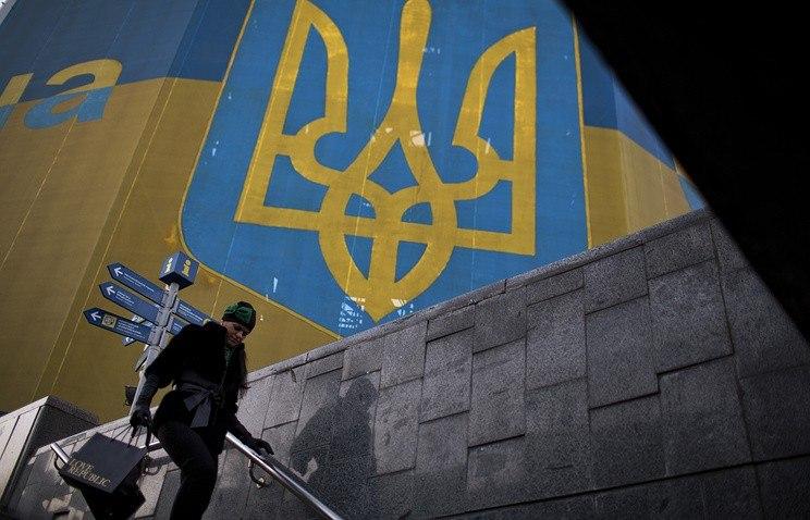 Нацбанк Украины поведал оневозможность отказаться от денежных средств МВФ