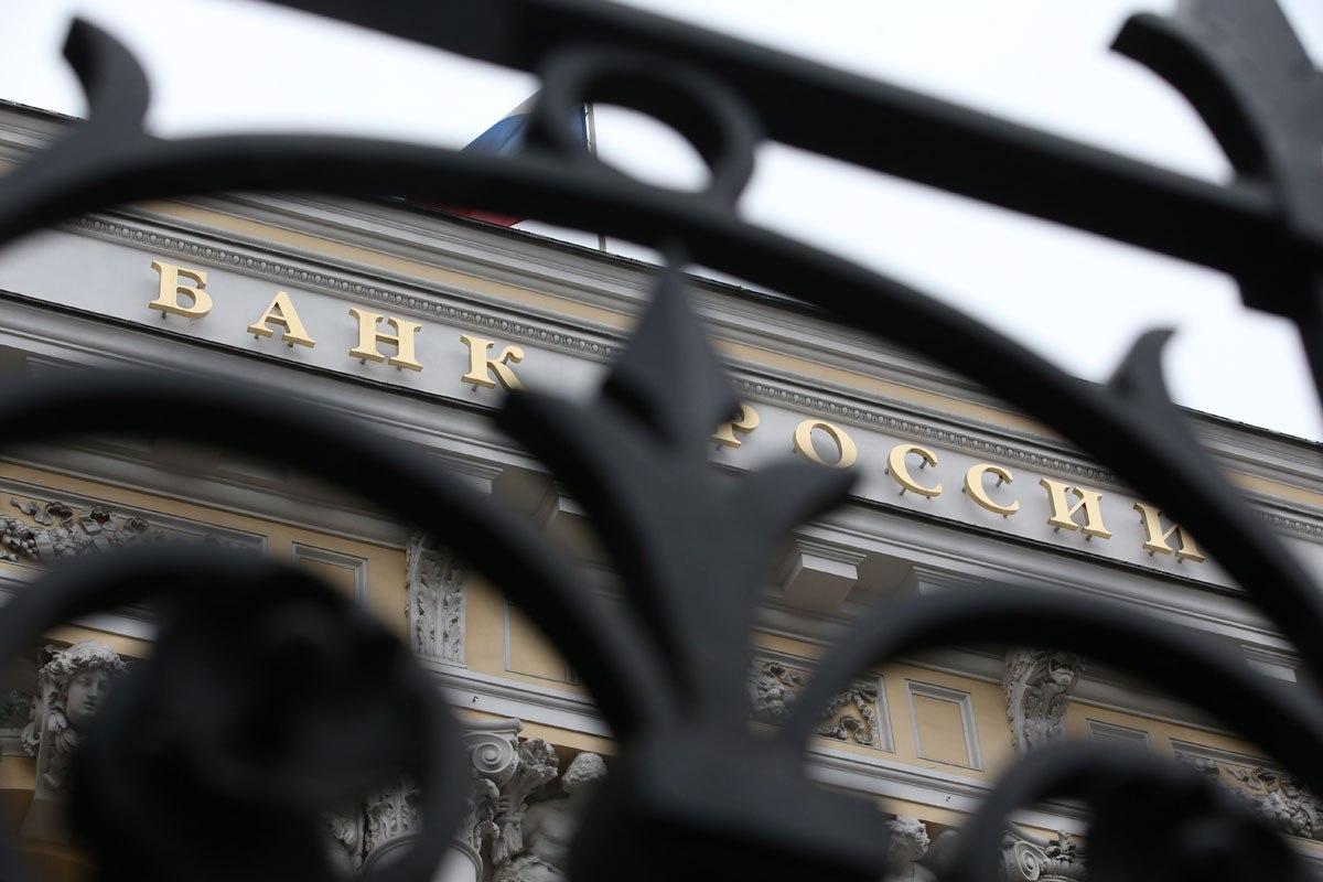 Санация системно значимых банков может продолжиться— ЦБРФ