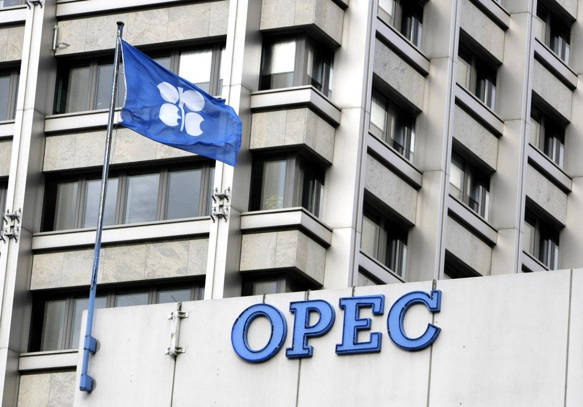 ОПЕК: Добыча нефти в США в 2018 г повторит исторический рекорд 1970 г