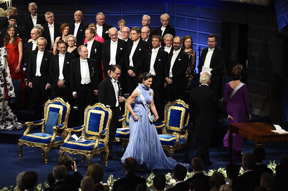 Церемония вручения Нобелевской премии