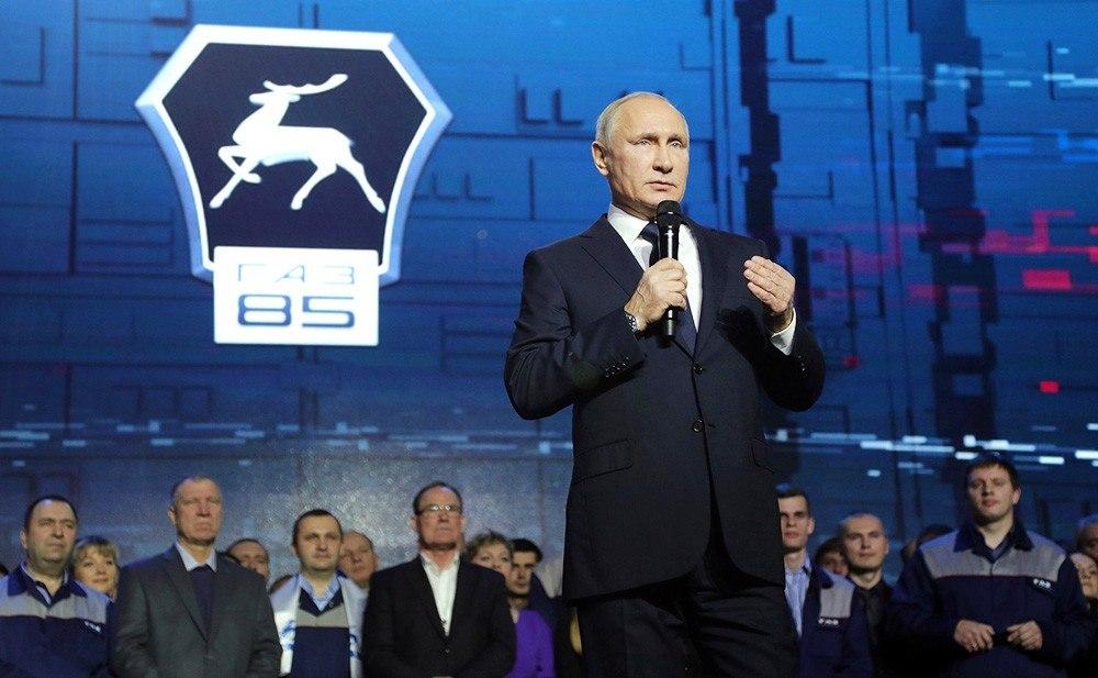 Китай уважает решение В. Владимира Путина  участвовать впрезидентских выборах— МИД Китайская народная республика