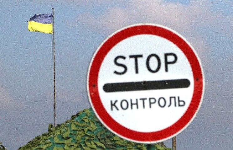 МИДРФ: при пересечении россиянами украинской границы могут появиться проблемы