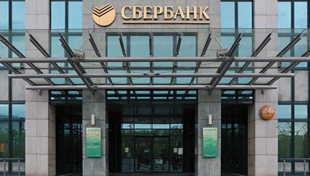 Заявка на кредит онлайн тинькофф банк по телефону
