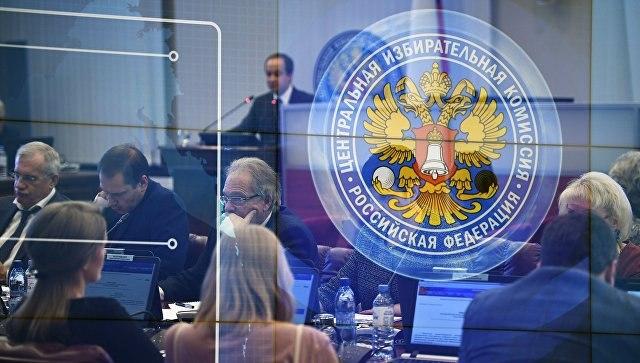 Центризбирком получил около 60 уведомлений повыдвижению претендентов впрезидентыРФ