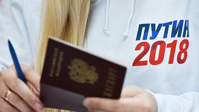 Собрано неменее 268 тыс подписей для регистрации В.Путина навыборы