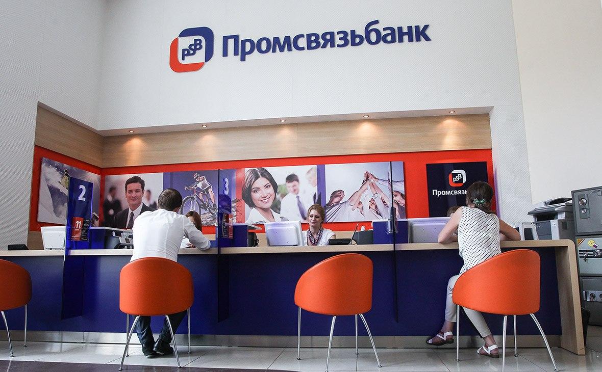 ЦБгарантирует непрерывность деятельности банков, попавших кнему насанацию