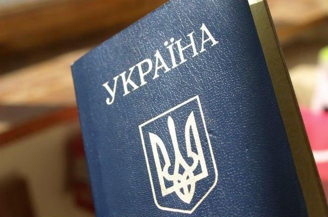 В 2017г. украинского гражданства лишились неменее 5 тыс. человек