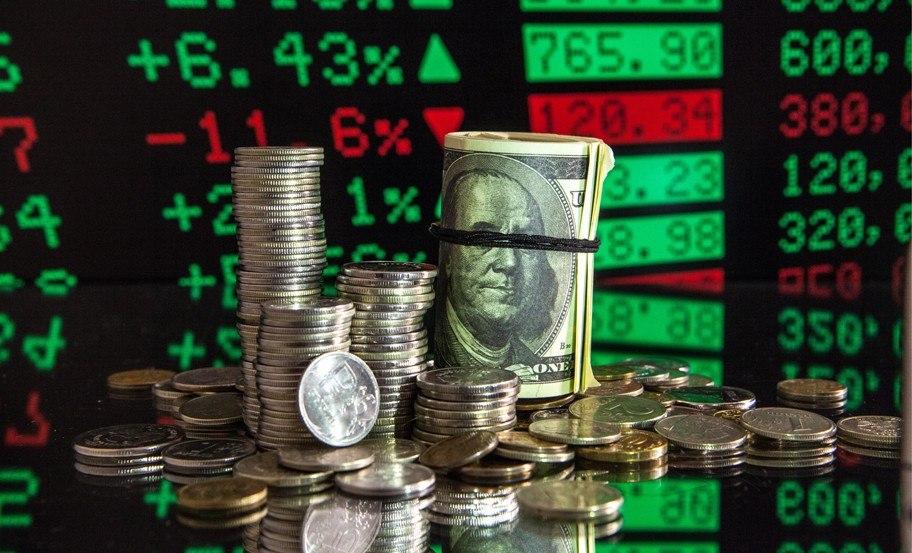 Руб. настарте торгов слабеет кдоллару иевро