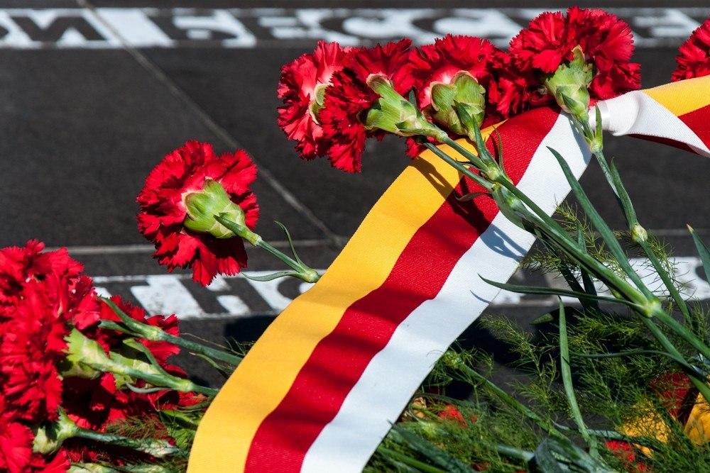 В столице почтили память погибших вгрузино-осетинском конфликте