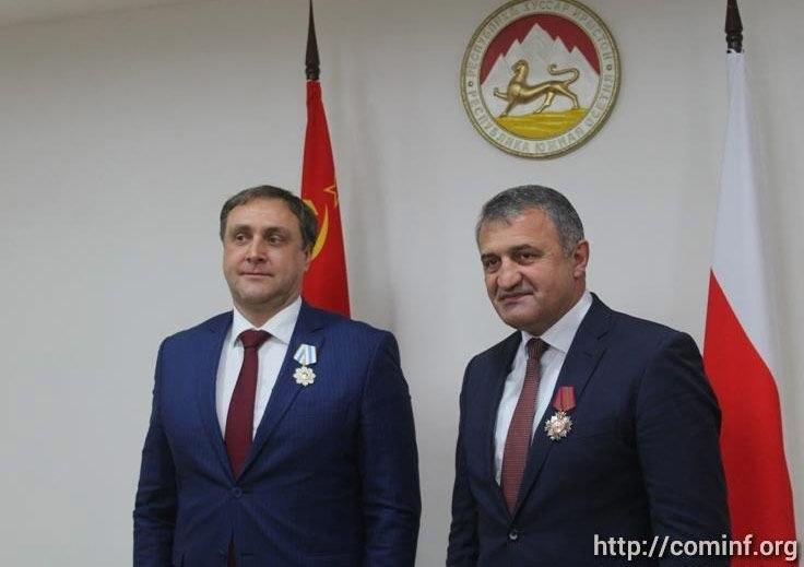 Президенты РФ иЮжной Осетии обсудят безопасность вЗакавказье