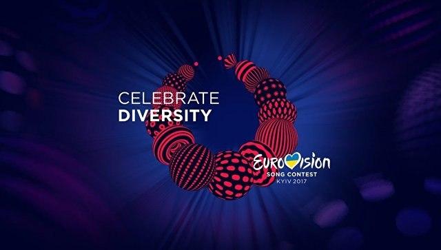 Команда поподготовке «Евровидения-2017» вКиеве ушла изпроекта