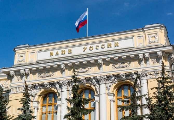 Введение криптовалюты врамках БРИКС либо ЕАЭС рассматривается— ЦБРФ