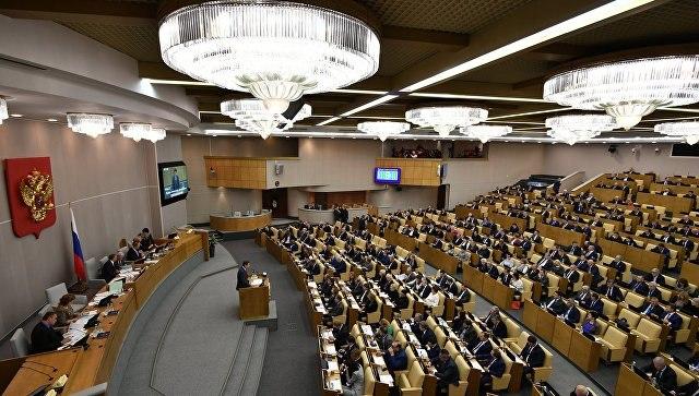 Парламент Петербурга поддержит решениеГД поаккредитации СМИ США