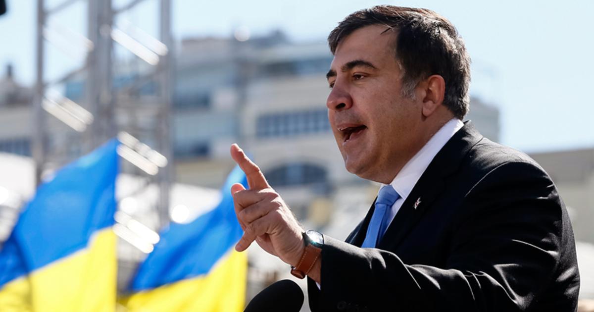 Саакашвили задержали исняли скрыши