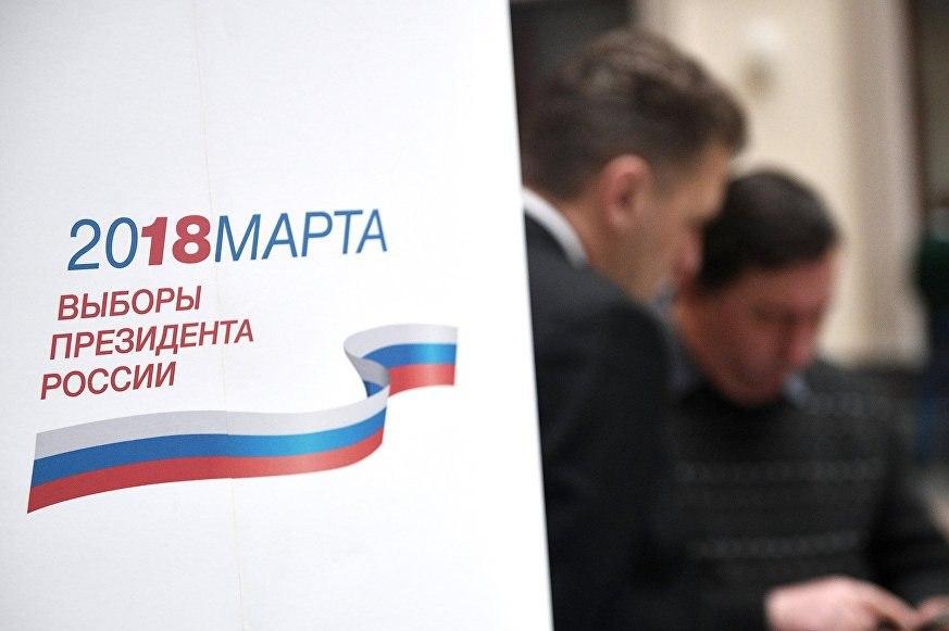 В Российской Федерации официально стартовала президентская кампания 2018-ого — Выборы