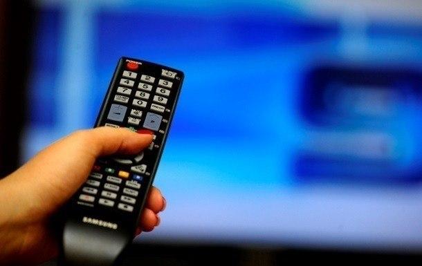 РФпрекращает сотрудничество с государством Украина всфере телевидения