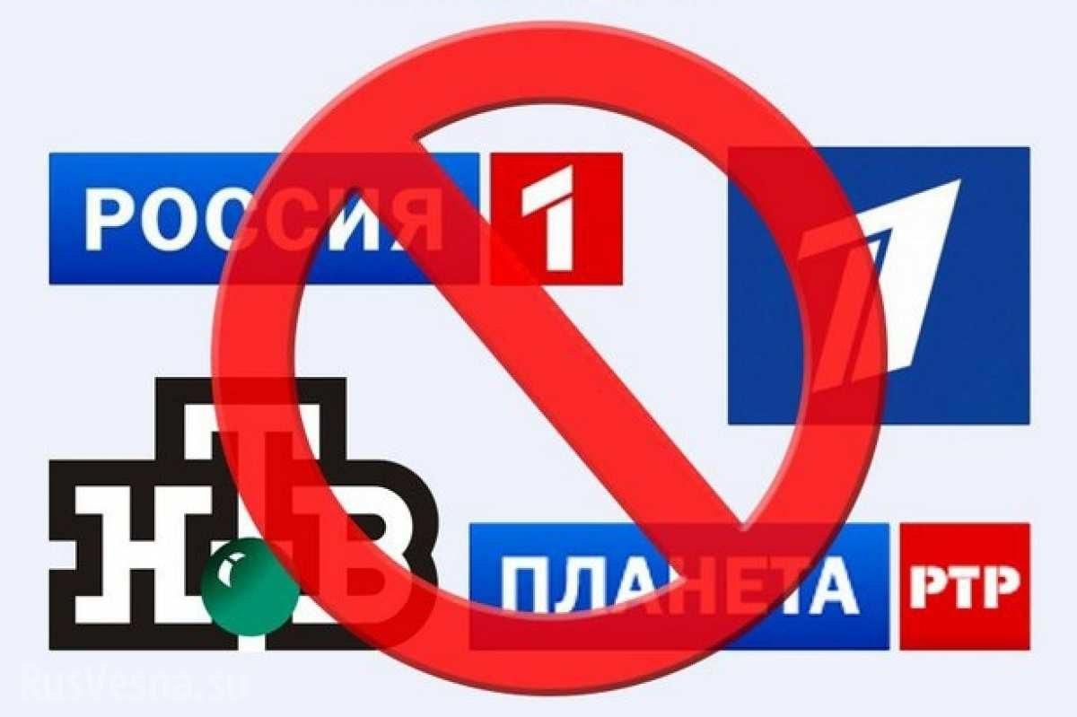 Парламент Молдавии принял закон озапрете русских  новостных телепередач