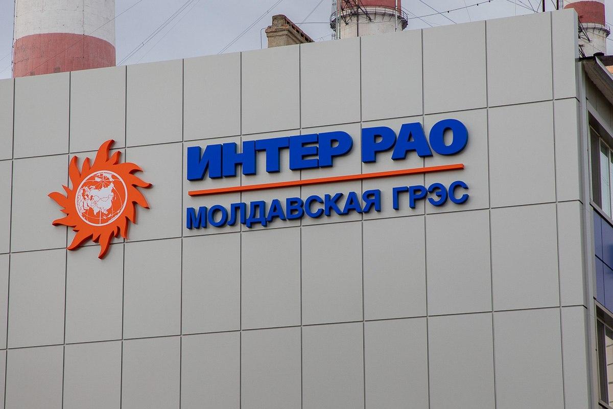 Энергоконтракт с Молдовой