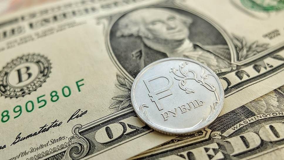 Руб. снизился кдоллару иевро