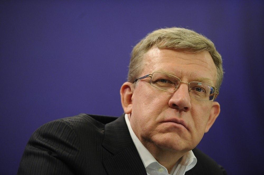 Кудрин прокомментировал информацию СМИ освоем назначении напост премьераРФ
