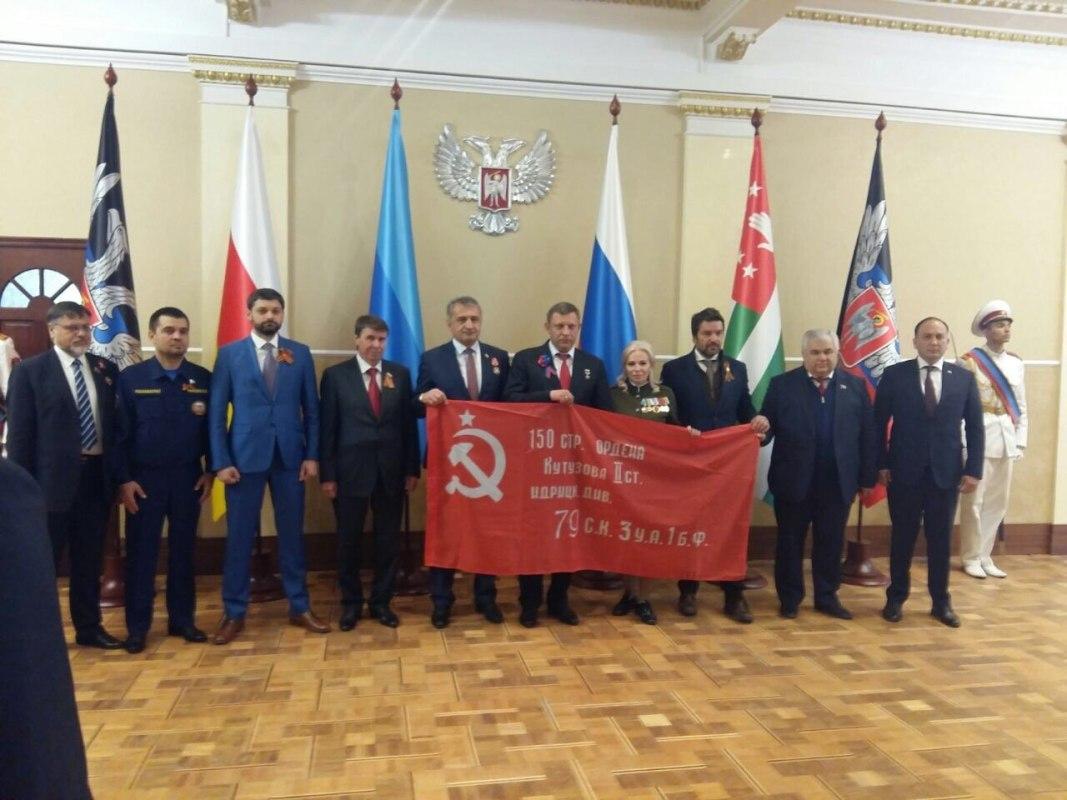 Южная Осетия иДНР подписали договор одружбе ивзаимопомощи