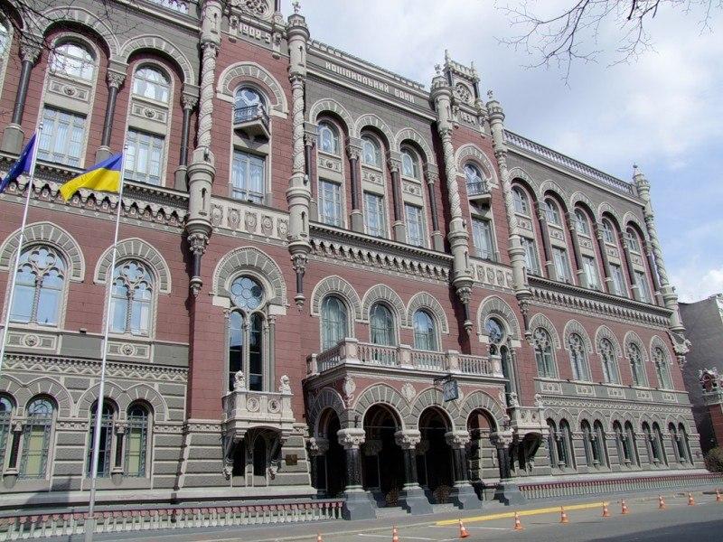 Число банков вУкраинском государстве уменьшилось вдвое затри года