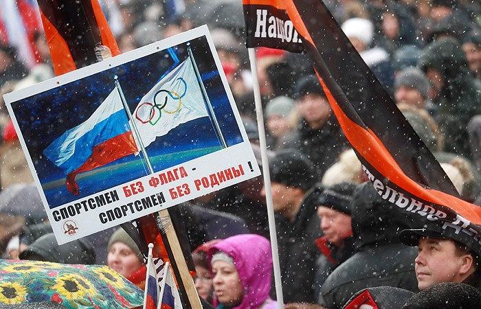 Помнить исохранить: акция «Россия вмоем сердце!» пройдет 3февраля