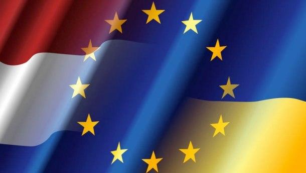 Украина всередине зимы : Кабмин Нидерландов внесет наратификацию ассоциациюЕС