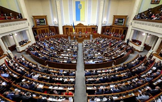 Всети интернет появился проект закона ореинтеграции Донбасса