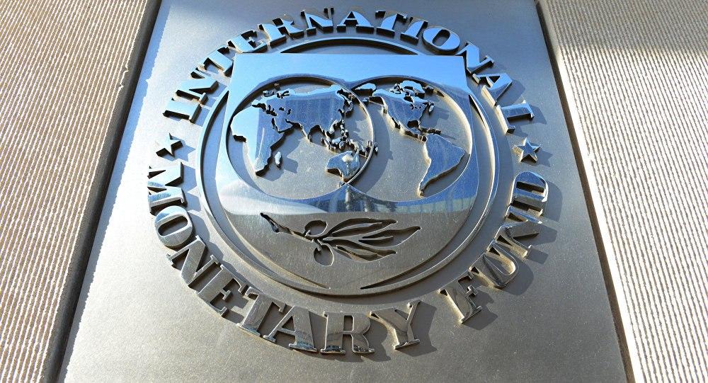 МВФ улучшил прогноз поэкономическому росту Белоруссии