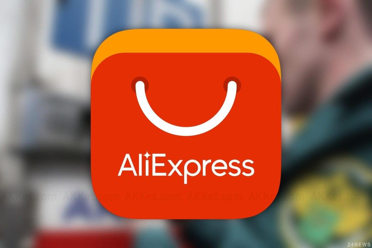В Российской Федерации обсуждают введение налога для AliExpress, Amazon иeBay